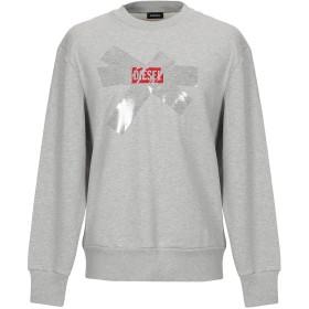《期間限定セール開催中!》DIESEL メンズ スウェットシャツ ライトグレー M コットン 100%