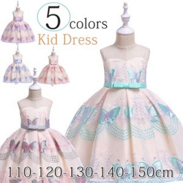 e7a61aeae0289 子供 ドレス 結婚式 発表会 フォーマル 蝶々のプリントドレス ちょうちょう バイカラー キッズ