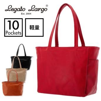 レガートラルゴ トートバッグ 10ポケット 通販 Legato Largo 10ポケットトート レディース メンズ 大きめ a4 横 通勤 通学 ブランド 茶 キャメル ブラウン 黒 ブラック 軽量