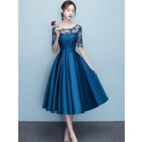結婚式のドレスパーティードレス ドレス ミモレ丈 半袖 袖あり 20代 30代 ブルー 青 エレガント 結婚式 二次会 お呼ばれ 演奏会 韓国