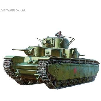 1/72 T-35 ソビエト重戦車 ズベズダ ZV5061 プラモデル (ZS57840)