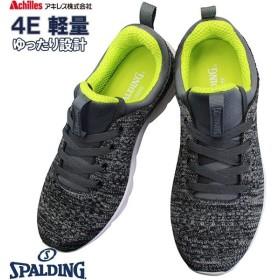 SPALDING スポルディング ウォーキングシューズ JIN3290