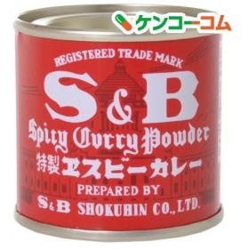 S&B カレーパウダー ( 20g3コセット )/ S&B シーズニング