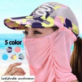 UVカット帽子 紫外線対策用 日よけ帽子 釣り・アウトドア・農作業 帽子 レディース メンズ メッシュ