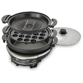 グリル鍋 CQD-B300-TH メタリックブラウン