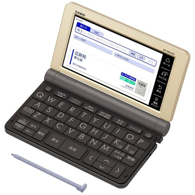 カシオ 電子辞書 エクスワード XD-SR6500 シャンパンゴールド (1台)