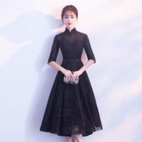 ドレス ワンピース 結婚式 お呼ばれ パーティー ロング 袖あり 長袖 発表会 レース 上品 花柄 透け 黒 黒ワンピ