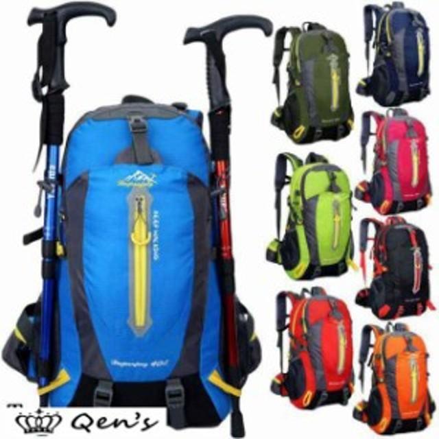 5bd33f32137d リュック 登山リュックサック メンズ 鞄 軽量 バックパック 旅行 ナイロン スポーツ バッグ 40L大容量