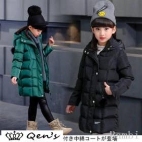 キッズ 中綿コート フード付き ポンポン 女児用 ファスナー 中綿 ポケット付き ロング丈 冬物 アウター コート