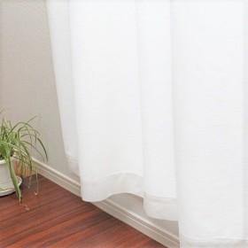 〔2枚組〕 防炎加工断熱保温プライバシーを守るスーパーミラーレースカーテン(100×108cm) 日本製