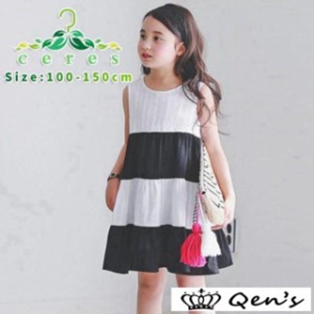 21a822ce4fd78 袖なしワンピース 韓国子供服 ノースリーブ 夏 女の子 Aライン 子供服 白黒 ボーダー キッズ