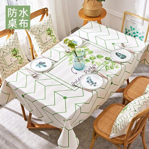 時尚可愛空間餐桌布 茶几布 隔熱墊 鍋墊 杯墊 防水餐桌巾 626 (100 *140cm)