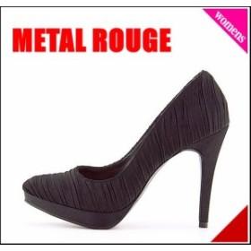 パンプス 痛くない ヒール レディース プリーツ アーモンドトゥ 美脚 メタルルージュ METAL ROUGE 9903 ブラック