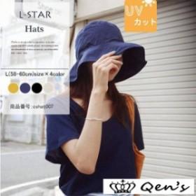 UV 折りたたみ 帽子 夏 レディースハット ハット UVカット レディース 小顔効果 大きいサイズ対応 つば広 つば広 抜群