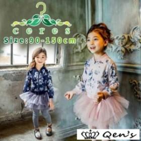 ジャケット キッズ 女の子 春 韓国子供服 ジップアップ 子供服 花柄 パーカー ジャージ