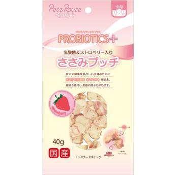 ささみプッチ 乳酸菌・ストロベリー入り (40g3コセット)
