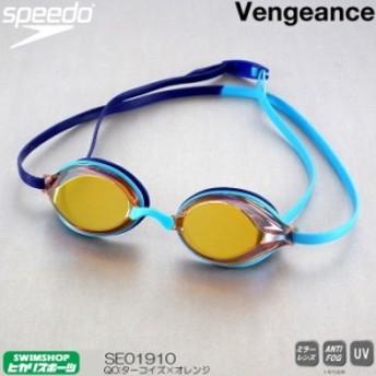 スイミングゴーグル 水泳 FINA承認 競泳 ミラーゴーグル クッション付き スピード SPEEDO ヴェンジェンスミラー SE01910-QO