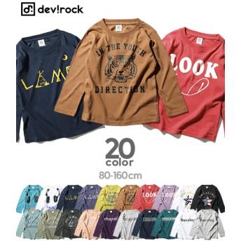 devirock デビロック 全20柄プリント長袖Tシャツ