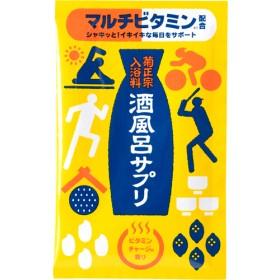 酒風呂サプリ マルチビタミン (25g4コセット)