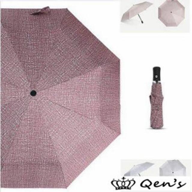 日傘 折りたたみ 日傘 雨具 傘大きい メンズ 自動開閉式折りたたみ傘 晴雨兼用傘 紫外線対策 遮光遮熱 男女兼用 レディース 折りたたみ