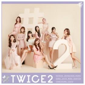 ソニーミュージックTWICE / #TWICE2 (通常盤)【CD】WPCL-13020