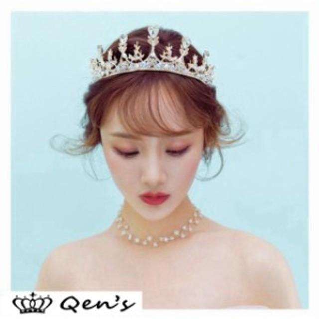 ff7c05f671559 ウエディング クラウン ウェディング ティアラ ヘッドドレス ブライダル用 ティアラ 王冠 結婚式 二次会 花嫁 王冠 ヘア