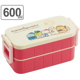 お弁当箱 すみっコぐらし たびきぶん 2段 600ml 箸付き 子供 キャラクター ( 弁当箱 電子レンジ対応 2段弁当箱 )