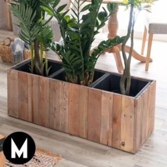 プランターカバー 長方形 3分割 プランター 7号用 植木鉢 木製 室内 屋外 鉢カバー ガーデニング おしゃれ
