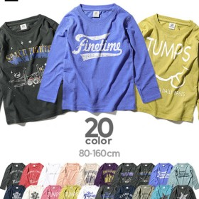 【セール開催中】ANAP(アナップ)全20柄プリント長袖Tシャツ