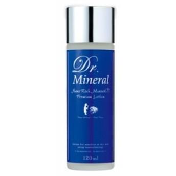 ドクターミネラル ナノミネラル71 プレミアムローション 120ml 化粧水   口コミ 人気 評判 おすすめ 美容ローション 高濃度EGF Dr.Min