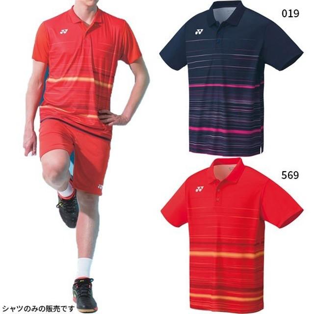 5e56e42b6dc0b ヨネックス メンズ ゲームシャツ フィットスタイル テニス バドミントンウェア トップス ポロシャツ 10282