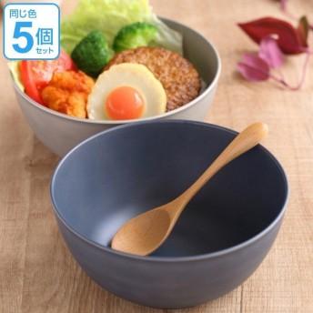 ボウル L 1300ml SEE どんぶり 鉢 プラスチック 食器 日本製 同色5個セット ( 食洗機対応 北欧 電子レンジ対応 丼ぶり 丼 深鉢 )
