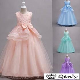 94a57c6b73ac9 子供ドレス ピアノ発表会 ロング 七五三 グレー 170 紫 150 赤 140 ジュニアドレス 子ども