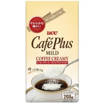 UCC コーヒークリーミー カフェプラス マイルド (200g)