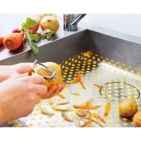 野菜かすもまとめてポイ お掃除いらずのシンク内シートの会 フェリシモ FELISSIMO【送料:450円+税】