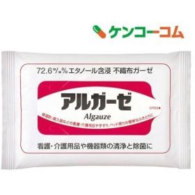 アルガーゼ ( 10枚入3コセット )/ アルガーゼ