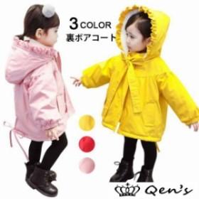 裏ボアコート 子供服 ポンチョコート 暖かい リボン付き 女児 あったか 裏ボアアウター フード付き 女の子 裏ボアジャケット フリル