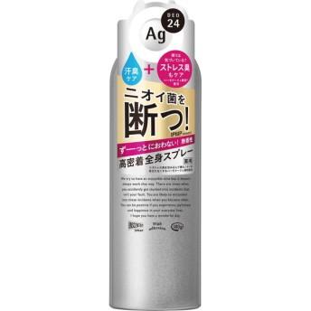 資生堂 エージーデオ24 パウダースプレー 無香性 LL デオドラント・制汗剤