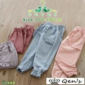 パンツ キッズ チェック柄 ポケット アースカラー ガールズ 子供服 女の子 麻 ロングパンツ 韓国子供服 フリル