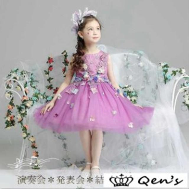 6e7aba6b38171 子供ドレス キッスドレス 子どもドレス 140 服 子供服 150 フォーマル コンクール 110 ピアノ発表