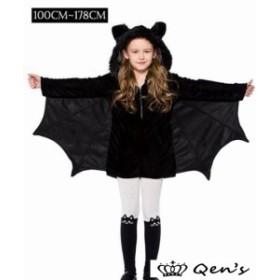 子どもコスプレ 親子 コウモリコスチューム キッズ 送料無料 ワンピース 吸血鬼 cosplay 可愛い 子供用 女の子 ハロウィン 仮装 衣装 大