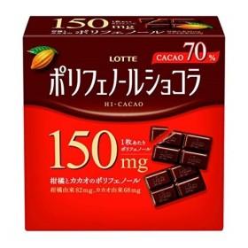 [チョコレート] ロッテ ポリフェノールショコラ(カカオ70%) 56g×6個 ★送料無料★