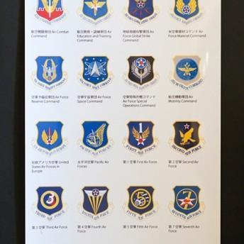 シール アメリカ空軍エンブレム1