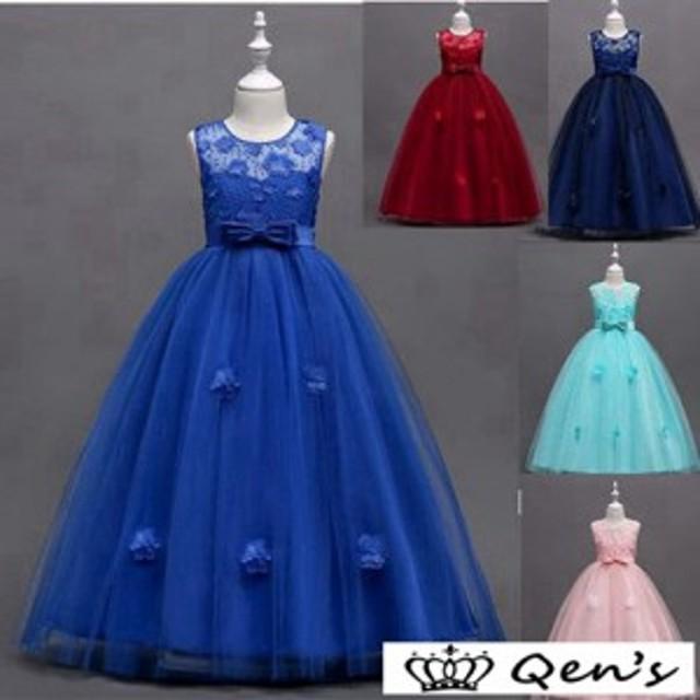 40308e8417c74 子供ドレス フォーマル ピアノ発表会 160 140 キッズ ジュニアドレス 子供服 結婚式 七五三