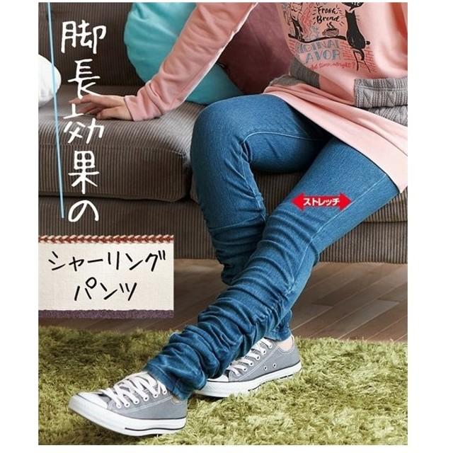 パンツ 大きいサイズ レディース ニット デニム 裾シャーリング ゆったり ヒップ 股下68  ウエスト73/76/80cm ニッセン