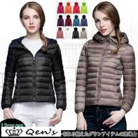ダウンコート ダウンジャケット フード付き 送料無料 防寒対策 ショート丈 収納袋付き 軽量 ライトダウン コート ふんわり アウター レデ