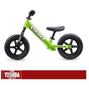 (対面販売品:店頭受取のみ)ストライダー(STRIDER)ストライダー スポーツ ランニングバイク