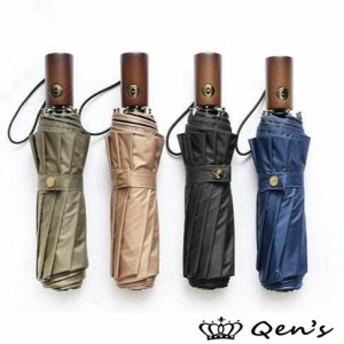 メンズ 日傘 自動開閉 遮光遮熱 大きい傘 男性用 折りたたみ傘 UVカット 男前 シンプル 裏張り 晴雨兼用傘 無地 折りたたみ 10本骨 紳士
