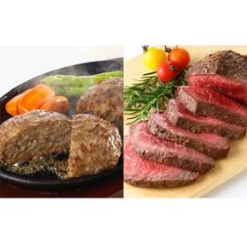 山形の「だし醤油」で食べる 山形牛100%ハンバーグと山形牛ロースロビーフのセット