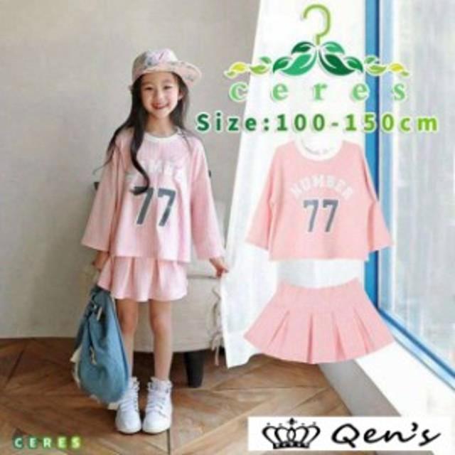 bbaaaa08c1b11 子供服 上下セット 半袖 キッズ 韓国子供服 ミニスカート 女の子 ストライプ プリーツスカート セットアップ